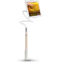 懒人手机支架ipad桌面床头用架苹果7air2平板电脑pad5直播夹
