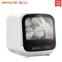 九阳(Joyoung) 洗碗机X6 家用免安装台式 水果洗功能 全自动迷你小型智能除菌 可以洗水果X6