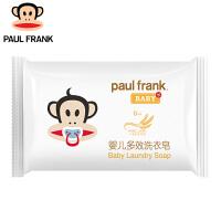 PF172001大嘴猴(paul frank)婴儿多效洗衣皂