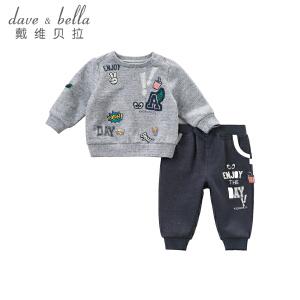 戴维贝拉春秋男童新款套装 宝宝休闲套装DB8440