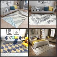 北欧风地毯客厅卧室沙发地垫房间 家用茶几垫子现代简约抽象