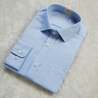 新款春秋薄款免烫衬衫男长袖商务休闲正装工装素色衬衣百搭