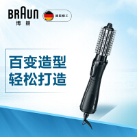 德国博朗离子卷直美发神器ST730夹板 负离子护发不伤发工具 正品