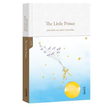 小王子The Little Prince(全英文原版带插图,全球畅销70多年,世界经典英文名著文库,精装珍藏本) 【果麦经典】 选用权威译本Chathering Woods初版英译本。全球畅销70多年,被译为160余种语言,清澈心灵的哲理,写给大人的童话。MUJI风100%棉麻布艺内封,书名烫金压凹,封面世界名画提升美学享受