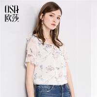 ⑩OSA欧莎2018夏装新款女装  气质印花拼接荷叶边雪纺衫B17021