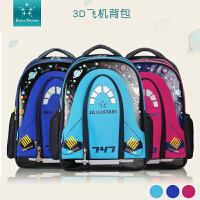 韩版书包小学生 男女生1-4年级儿童男童双肩背包6-12周岁