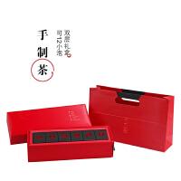 烟条茶叶包装盒空礼盒简约红茶正山小种金骏眉岩茶精致茶包装 空盒