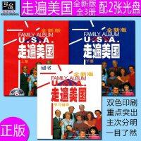 【正版书籍】走遍美国 全新版教材三册 DVD视频 赠学习辅导配2张MP3光盘 Family Album U.S.A看美