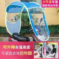 电瓶车雨棚防晒罩摩托车暴龙厂家新款卡通黑胶电动车雨棚篷遮阳伞