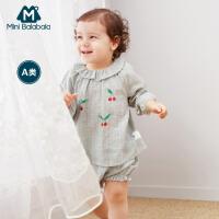 【限时3件3折价:60】迷你巴拉巴拉童装2019婴儿春装新品两件套装男女宝宝舒适柔软套装