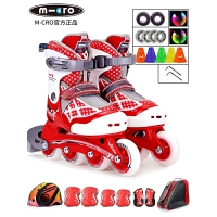 男女3-5-6-8-10岁 溜冰鞋儿童轮滑直排闪光可调初学者全套装