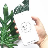 创意清新可爱呆萌表情线条简约轻薄移动电源充电宝自带线苹果安卓