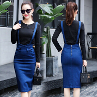 2018春装新款韩版女包臀牛仔背带裙两件套裙子中长款连衣裙
