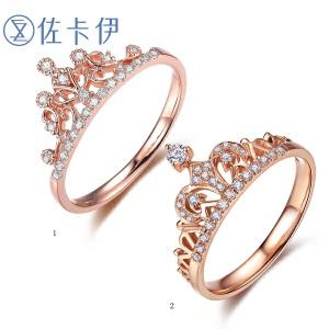 佐卡伊18K玫瑰金钻戒 小皇冠 钻石结婚戒指女戒 珠宝首饰
