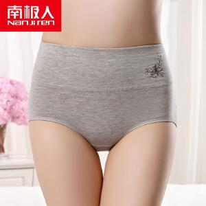 【春夏特价】南极人5条装 女士高腰刺绣内裤纯棉产后妈妈收腹提臀暖宫保暖内裤