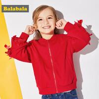 巴拉巴拉童装春秋2018新款女童外套儿童棒球服小童宝宝韩版外衣潮