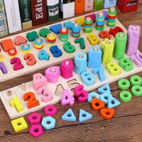 幼儿童智力玩具1-2-4周岁3-6岁宝宝认数字早教智力开发积木男女孩
