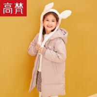 【1件3折到手价:409元】高梵童装秋冬新款连帽简约中长款儿童羽绒服女童白鸭绒正品