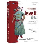 正版全新 Java 8实战