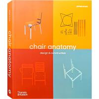 chair anatomy desing & construction世界知名经典椅子解剖 家具产品