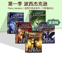 Percy Jackson 英文原版小说 波西杰克逊 系列全5册 希腊神话少年冒险版 雷克・莱尔顿
