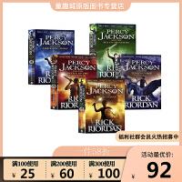 波西杰克逊与神火之盗全1-5册 英文原版小说 Percy Jackson 5册 青少年 10 15岁 少年冒险 雷克・莱尔顿