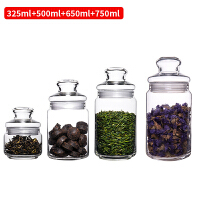 小号茶叶罐花茶罐玻璃密封罐储物罐玻璃瓶便携茶叶罐