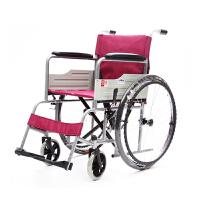 鱼跃 手动轮椅车 喷塑软座 轻便可折叠喷塑软座H007老年人轮椅 可折叠便携式轮椅 方便携带 可调节 充气轮胎耐磨实用