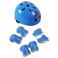 滑板车运动护具 轮滑护具 蝴蝶款儿童头盔护具六件套