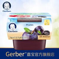 嘉宝Gerber 婴幼儿辅食 1段西梅泥 一段辅食初期 71g*2/盒 海外购