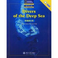 【二手原版9成新】深海潜水员,(美)莫里森(Morrison,M.) ,《学生双语报》,北京大学出版社,9787301