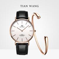 天王表女士手表防水皮带表时尚潮流石英表简约学生女表套装3851