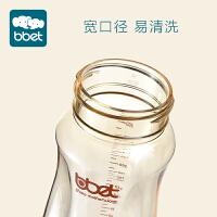 婴儿奶瓶吸管 宝宝奶瓶ppsu 宽口径塑料奶瓶