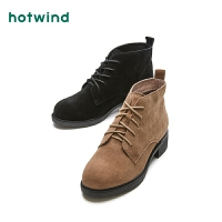 热风优雅时尚女士系带休闲靴粗跟青年短靴H81W8406