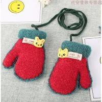 冬季儿童加绒手套保暖防抓脸可爱女童小孩婴幼儿1-3岁宝宝手套 1-4岁