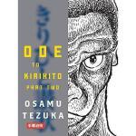 【预订】Ode to Kirihito, Part Two