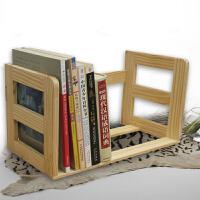 宜哉 桌上小书架 松木书立 实木小书架 桌面书架 桌上收纳架 儿童小书架 学生桌上书架