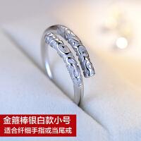 S925银戒指男士女款情侣对戒金箍棒戒指单身指环尾戒