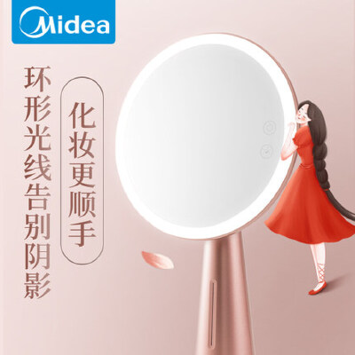 美的智能led化妆镜子梳妆美妆桌面家用充电台式补光带灯放大高清 补光带灯放大高清