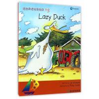 领航船 培生英语分级绘本 1-5 Lazy Duck