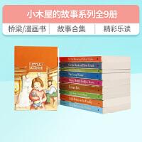 英文原版 儿童桥梁章节小说 The Complete Little House 小木屋的故事系列全9册套盒装 纽伯瑞奖