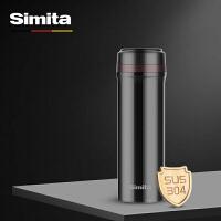 施密特(simita) 不锈钢男女士保温保冷杯大容量带茶漏水杯商务杯定制礼品杯
