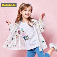 巴拉巴拉童装女童小童宝宝长袖普通外套夏装新款时尚皮肤衣女