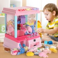 欧宝 迷你抓娃娃机 夹公仔机扭蛋机器小型家用投币游戏机儿童玩具