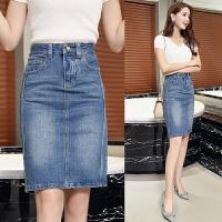 高腰牛仔裙半身裙女春夏中长款2018新款大码修身显瘦薄款包臀裙潮