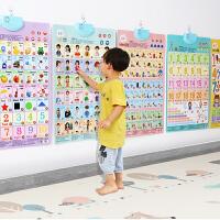 发声有声挂图看图识字卡片墙贴宝宝认知语音启蒙早教儿童玩具2岁