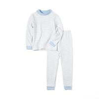 【2件3折:79】巴拉巴拉旗下儿童纯棉条纹家居服套装2020新款长袖睡衣秋裤男女