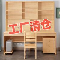 书桌书架组合实木桌子带书柜一体电脑台式桌家用办公桌儿童学习桌