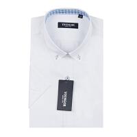 Youngor/雅戈尔男士商务纯棉职业工装白色短袖衬衫 SPM13780-03