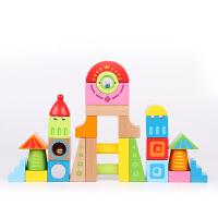 28块积木玩具木制 积木木制 儿童早教 玩具